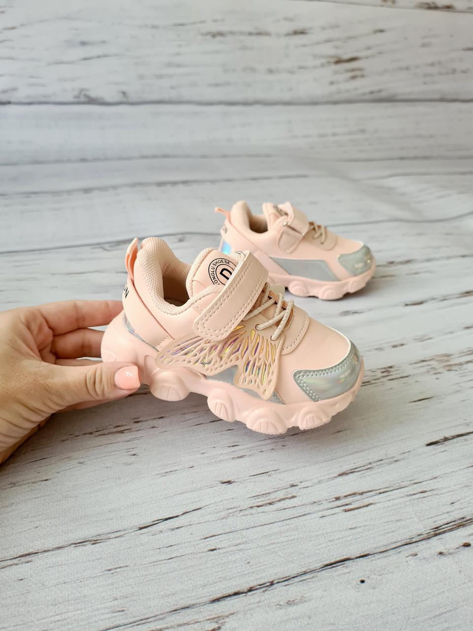 Кросівки для дівчаток Jong-Golf 21р, 13.5 см