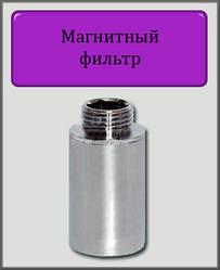 """Магнітний фільтр Антінакіпь 1/2"""" MD"""