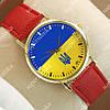 Популярные наручные часы Украинa I love Ukraine Red/Gold 2910