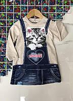 Дитяче плаття MINI PITI для дівчинки 2-5 років,колір уточнюйте при замовленні