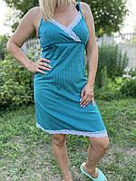 Ночная сорочка для беременных и для кормящих мам на бретельках в горошек 44-58р.