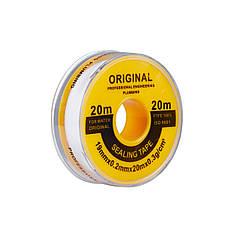 Фум желтый SD Plus 20 м SD263YW20