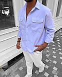 😜Рубашка - мужская рубашка оверсайз их хлопка / чоловіча рубашка оверсайз блакитна, фото 2