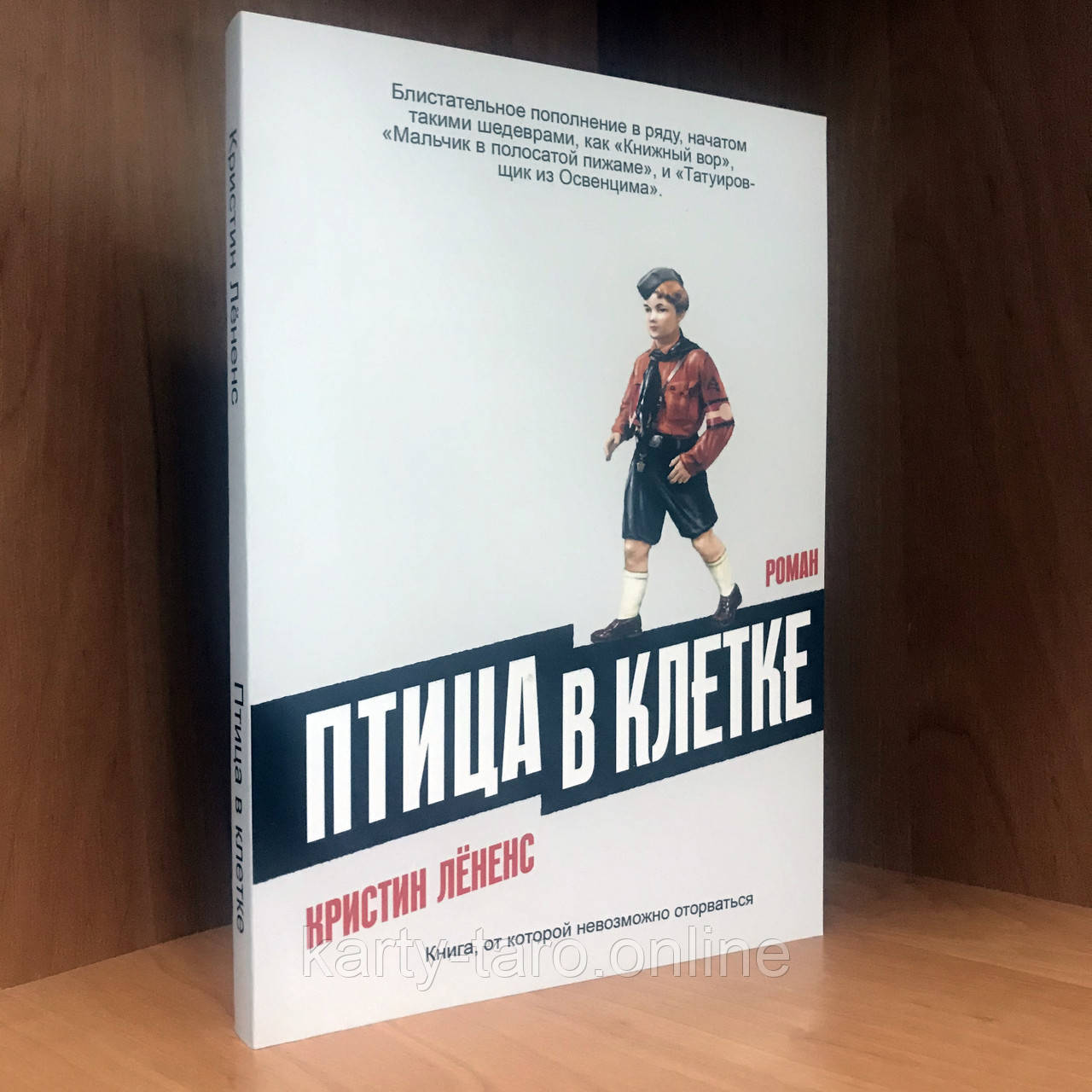 Книга Птах у клітці - Крістін Лененс
