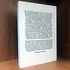 Книга Птица в клетке -  Кристин Лёненс, фото 2