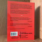 Книга Від хорошого до великого. Чому одні компанії здійснюють прорив, а інші ні...GOOD TO GRE - Джим Коллінз, фото 2