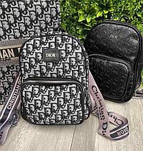 Рюкзак в стилі Діор якісний рюкзак репліка
