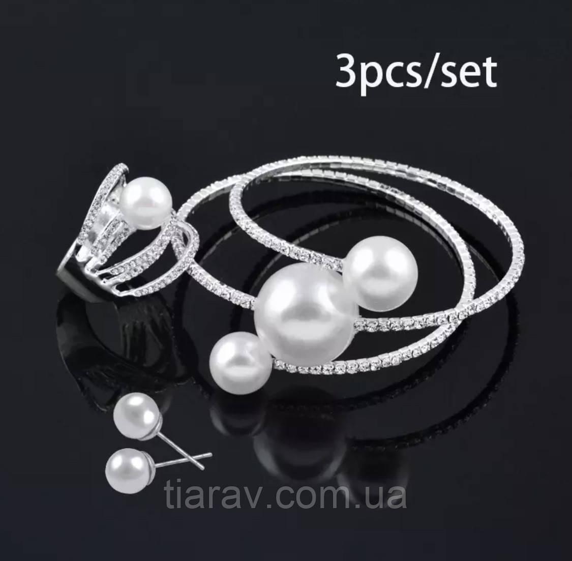 Набор бижутерии, браслет кольцо и серьги, украшения