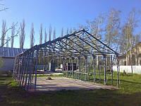 Оцинкованные металлоконструкции для  теплицы или иного здания хозназначения