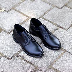 Классические черные кожаные женские туфли из натуральной кожи низкий ход 36-23,5 / 38-24,5см