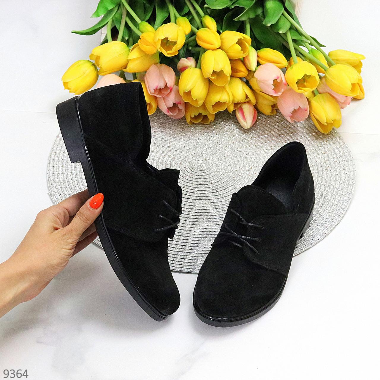 Классические черные замшевые женские туфли из натуральной замши низкий ход