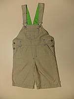 Полукомбинезон песочник для мальчика 3 - 4лет