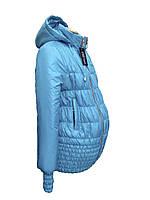 Куртка для беременных 3 в 1