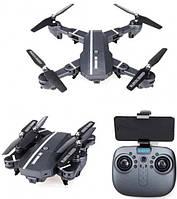 Квадрокоптер 8807W/Дрон с камерой на пульте управления