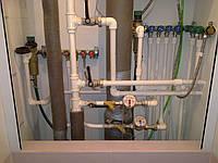 Прокладка труб водоснабжения,отопления, канализации