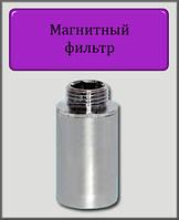 """Магнитный фильтр Антинакипь 1"""" MD"""