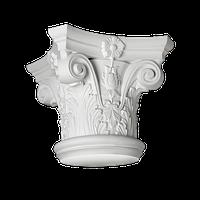 Капитель колонны Европласт 1.11.001