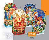 Новогодняя коробка, Олень с подарками, 800 гр, Картонная упаковка для конфет, фото 2
