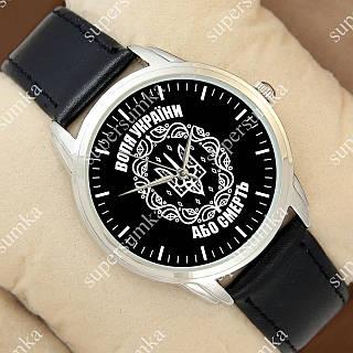 Стильные наручные часы Украинa 1053-0005