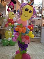 Клоун Happy birthday