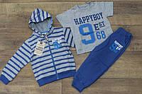 Спортивный костюм - тройка для мальчиков 1 год