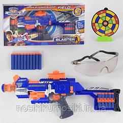 Детский игрушечный Автомат SB 238 бластер с мягкими пулями, мишень, очки