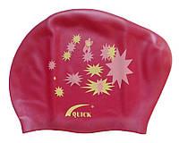 Плавательная шапочка для длинных волос (цвет малиновый, рисунок звёздочки)