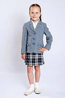 Пиджак школьный для девочки серый, жакет для девочки, школьная форма пиджак для девочки