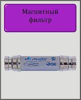 """Магнитный фильтр 1/2"""" MD 60"""