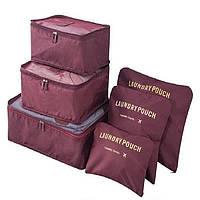 Набір дорожніх сумок-органайзерів Travel бордовий 6 в 1 SKL11-322355