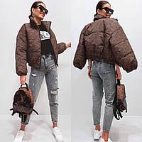 Куртка жіноча коротка коричневий леопард SKL11