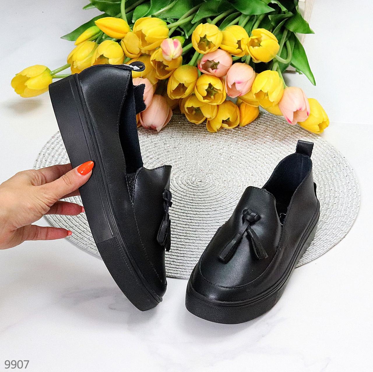 Актуальні чорні шкіряні жіночі туфлі мокасини натуральна шкіра 38-24,5 см