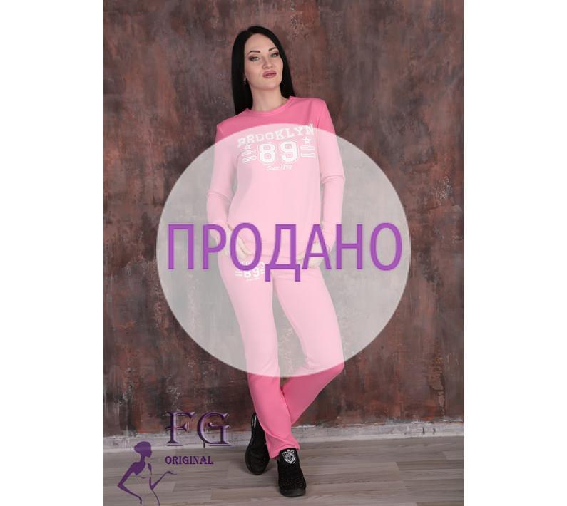 """Костюм спортивний """"Full Speed""""  Розпродаж"""