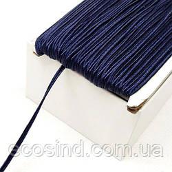 Темно-синий шнур сутажный плоский 3мм, моток 46м. (657-Л-657-Л-0813)
