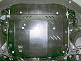 Металлическая (стальная) защита двигателя (картера) Kia Magentis II (2005-2011) (все обьемы), фото 2