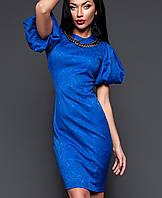 Жаккардовое платье   Келли jd
