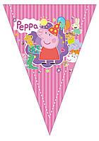 """Флажки вымпелы """"Свинка Пеппа"""". Длина: 2,5 метра."""