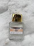 Жіночі парфуми міні тестер Cerruti 1881 DutyFree 60 мл (Черутті 1881), фото 3