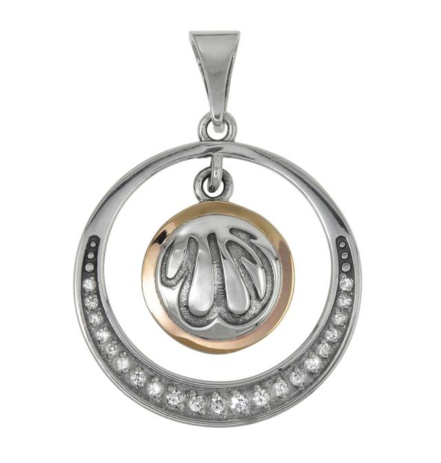 Срібний кулон з позолотою Аллах