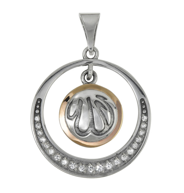 Серебряный кулон с позолотой Аллах