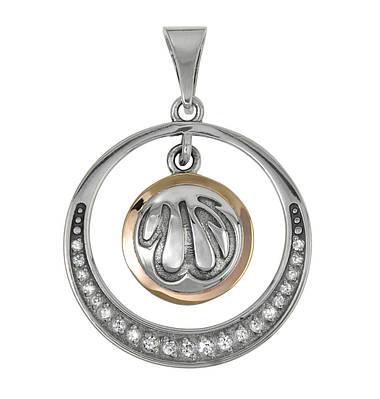 Мусульманская подвеска серебро с позолотой Аллах