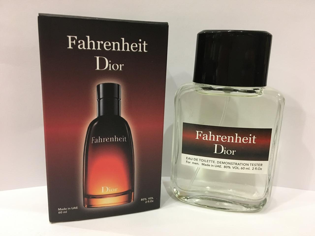 Чоловічі духи міні тестер Dior Fahrenheit DutyFree 60 мл (Діор Фаренгейт)