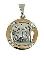 Круглая серебряная мусульманская подвеска с позолотой и надписью Аллах 479п