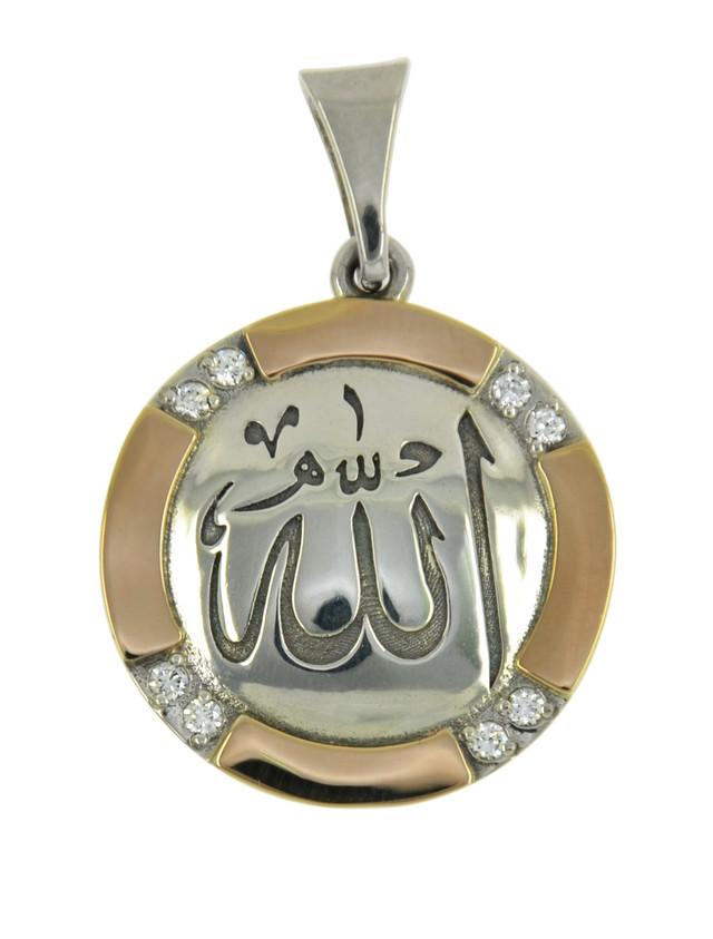 Серебряный мусульманский кулон с позолотой имя Аллаха