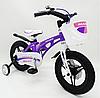 Велосипед двухколесный детский MARS-14 спицы дисковый тормоз колеса 14 дюймов фиолетовый