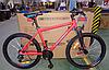 Спортивный горный велосипед Crosser SPORT колеса 26 дюймов алюминиевая рама красный