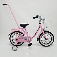 Велосипед двухколесный детский CASPER-14 Pink колеса 14 дюймов с родительской ручкой розовый, фото 1