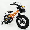 Велосипед двухколесный детский MARS-14  дисковый тормоз колеса 14 дюймов оранжевый