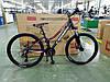 Спортивный горный велосипед Crosser Levin 26 дюймов черно-красный