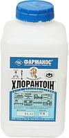 Хлорантоин 1 кг- дезинфицирующее средство
